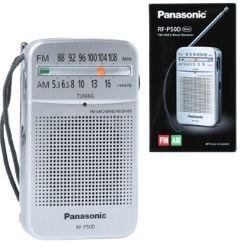 Panasonic PA-RF-P50DGC 29€